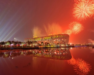 Displays of fireworks are widely used on festive occasion, as at the opening ceremony of Beijing Olympic Games, 2008.