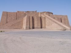 An ancient ziggurat at Ali Air Base Iraq near the ancient city of Ur.