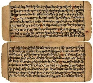 Ancient veda text.