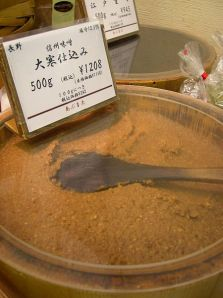 Miso for sale in a Tokyo foodhall.