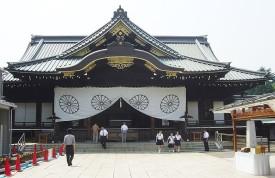 Yasukuni Shrine, Japan.