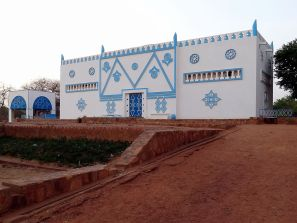 Boubou Hama National Museum
