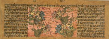 Battle Scene Between Kripa and Shikhandi from a Mahabharata. South India, circa 1670.