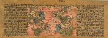Battle Scene Between Kripa and Shikhandi from a Mahabharata. South India, circa 1670.