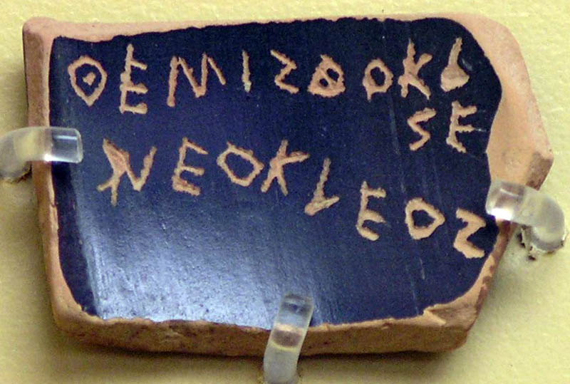 Ancient greek democracy essays