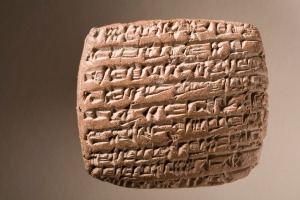 A cuneiform tablet similar to the ones on display in the Bible Lands Museum.