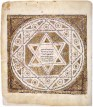 The Star of David in the Leningrad Codex, 1008 CE.